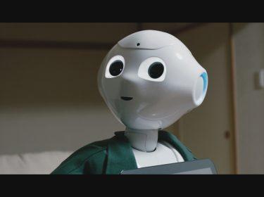 Hi, AI